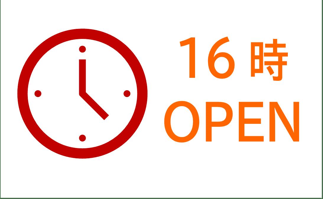 フェルマータは16時開店です