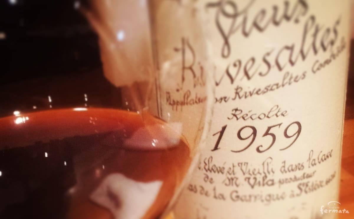 1959年のリヴザルト古酒