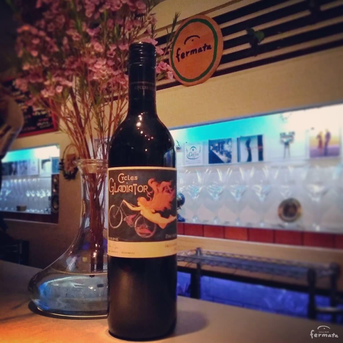 スクリューキャップ栓のワイン
